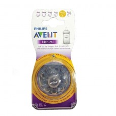 PHILIPS AVENT Teat Natural ( 6 mths +) fast flow teat