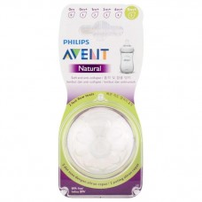 PHILIPS AVENT Teat Natural ( 9 mths +) fast flow teat