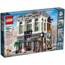 LEGO Creator expert modular 10251 brick bank 16+(2380pcs) (OUT OF STOCK)