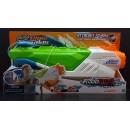 HASBRO NERF Super Soaker Floor Fire