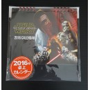INROCK Stand Calendar Year 2016 Star Wars (Made In Japan)