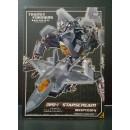 TAKARA TOMY Transformers masterpiece mpm-1